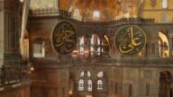 T/L MS ZO WS Hagia Sophia interior, Istanbul, Turkey