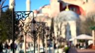 HD: Hagia Sophia, Lamp