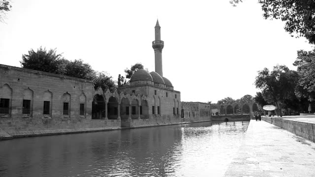 HD: Halil-ur Rahman Mosque and Holy Lake