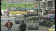 Hamas contest Palestinian elections Ramallah EXT Dr Mahmud AlRamahy interview SOT we are ready to continue the right that international law has given...