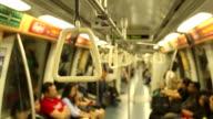 HD:Handle on a train.