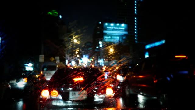 HD:Traffic In The Rain