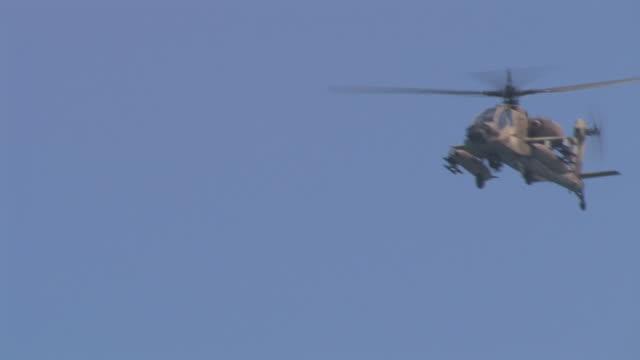 Helicopter, Israel Lebanon war, July 30 2006