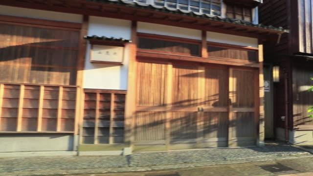 MS POV Higashi chaya-gai,Groups of Traditional Buildings / Kanazawa, Ishikawa, Japan