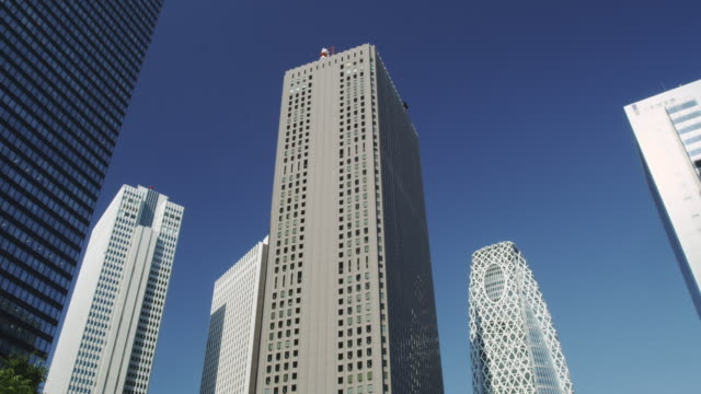 High Rising Buildings of Shinjuku West with the Mode Gakuen Cocoon Tower, Tokyo, Japan