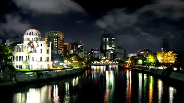 Hiroshima at Night, Japan