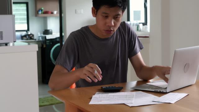 Home Finances crisis