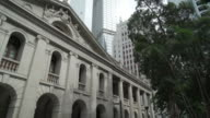 Hong Kong colonial building with Lady Justice