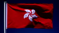 4K: Hong Kong Flag on Flagpole in front of Blue Sky outdoors