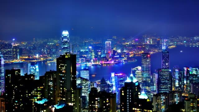 Hong Kong à noite