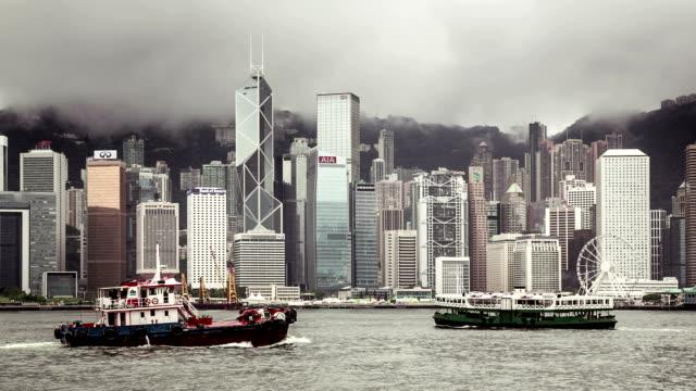 Hong Kong Bedeckter Himmel