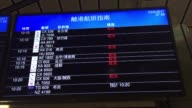 Hong Kong raises its highest storm warning as Severe Typhoon Hato brings the city to a standstill shutting down the stock market and forcing the...