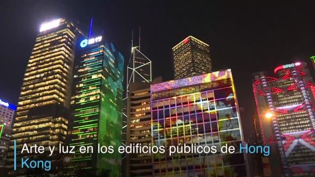 Hong Kong se ilumina con una tradicion que llego desde lejos
