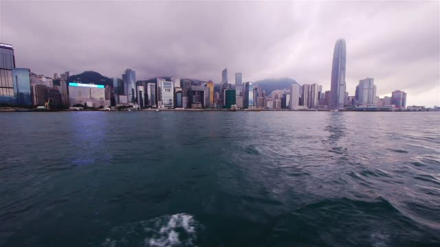 Hong Kong Skyline - View from Ferry
