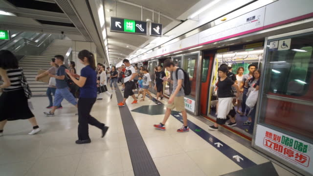 Hongkong Subway Slow-motion