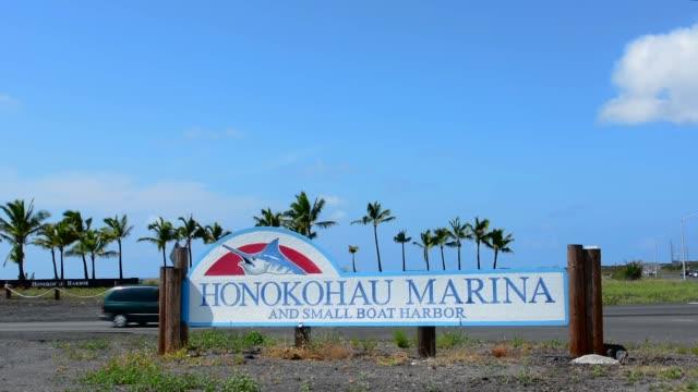 Honokohan Marina & Harbor