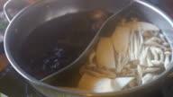 CU/hot soup in the sukiyaki pot.