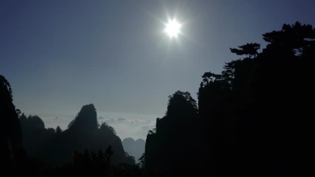 Huangshan veteolja av gula bergen i Kina