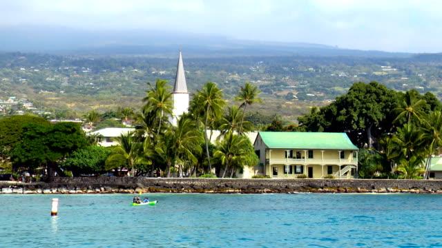 Hulihee Palace - Kailua-Kona, Hawaii