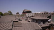 W/S, hutong, Drum Tower, Bell Tower, rooftops, trees, Beijing, China