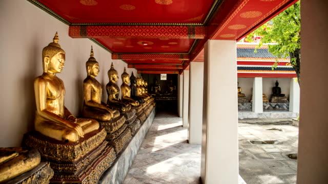 Hyperlapse: Passage in the Temple