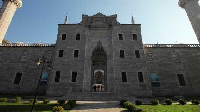 TL Hyperlapse towards Suleymaniye Mosque