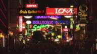 WS, Illuminated signs in Hamburg Reeperbahn red light district, Hamburg, Germany