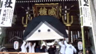 In footage taken on January 25 Japan at Kushidajinja shrine in Fukuoka's Hakata Ward priests and assistants are seen setting up a 53metertall mask in...