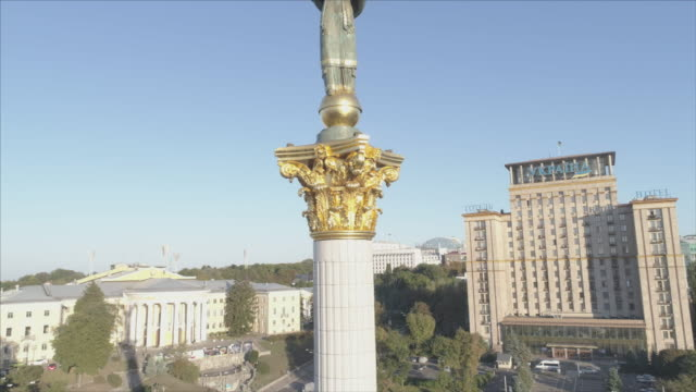 Independence Monument, Kiev