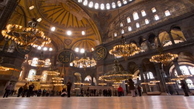MS T/L Interior of Aya Sofya / Istanbul, Turkey