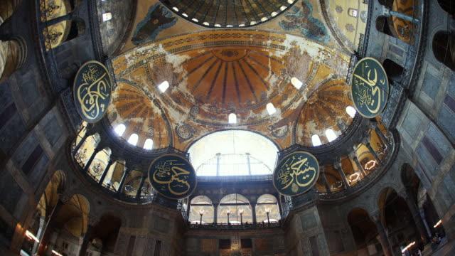 T/L WS TD Interior of Haghia Sophia, Istanbul, Turkey