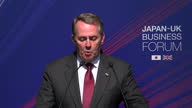 Interior shots of British Secretary of State for International Trade Liam Fox MP speaking at the Japan UK Business Forum on 31st August 2017 Tokyo...