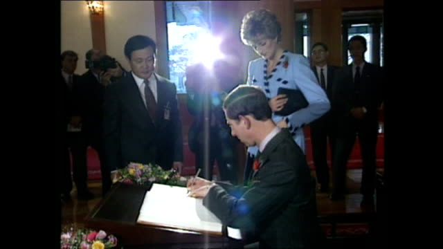 Interior shots of Prince Charles Prince of Wales and Princess Diana Princess of Walessigning book at the presidents residence during Royal tour on 6...