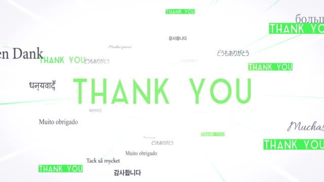 Internationalen danke Worte fliegen in Richtung Kamera (weiß) - Schleife