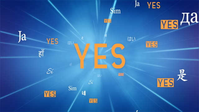 International YES Words Flying Towards Camera (Blue) - Loop
