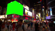 Intersection with Green screen Chroma Key NY