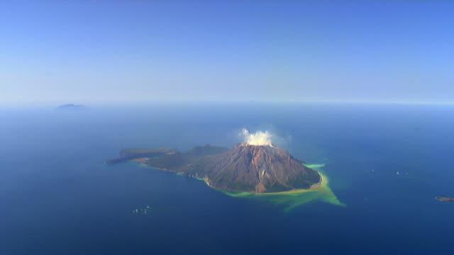 AS; WA; HA; Io-jima island