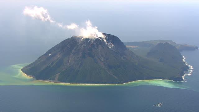 AS; WA; Io-jima island