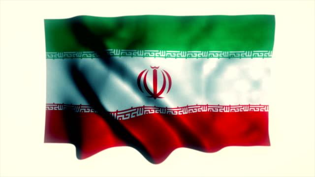 Iran Flag, Iranian Flag