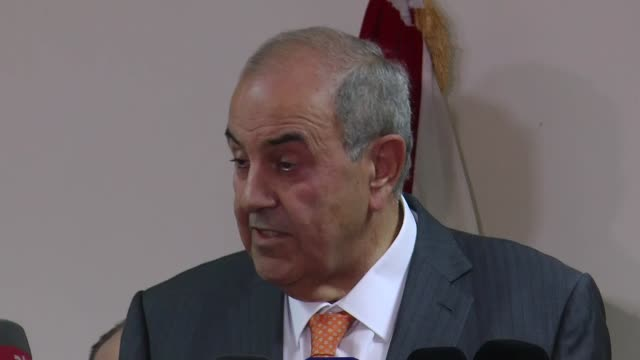 Iraqi VicePresident Iyad Allawi makes a speech during press conference in Baghdad Iraq on June 10 2017