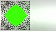 Islamic Loop Graphic