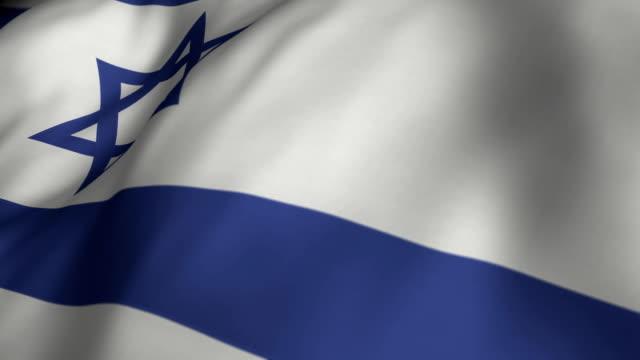 Bandiera di Israele rallentatore-loop