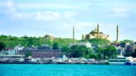 4K: Istanbul, TURKEY, Hagia Sophia - Stock video