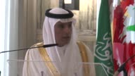 Italian Foreign Minister Angelino Alfano meets his Saudi Arabian counterpart Adel alJubeir in Rome Italy on July 21 2017 The pair held a joint press...