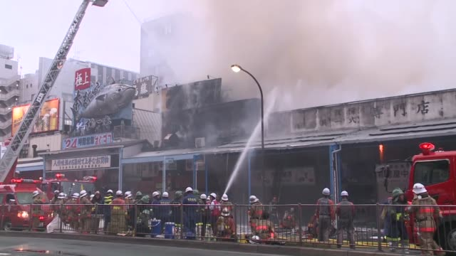 A fire broke out near the famed Tsukiji Fish market in central Tokyo on Thursday consuming around 300 square meters including four shops but there...