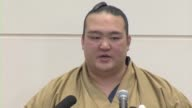 Ozeki Kisenosato is set to become the first Japaneseborn yokozuna in 19 years after a Japan Sumo Association advisory body recommended his promotion...