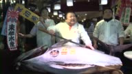 A bluefin tuna fetched 742 million yen or 350000 yen per kilogram at what may be the final New Year's auction at Tokyo's famed Tsukiji fish market...
