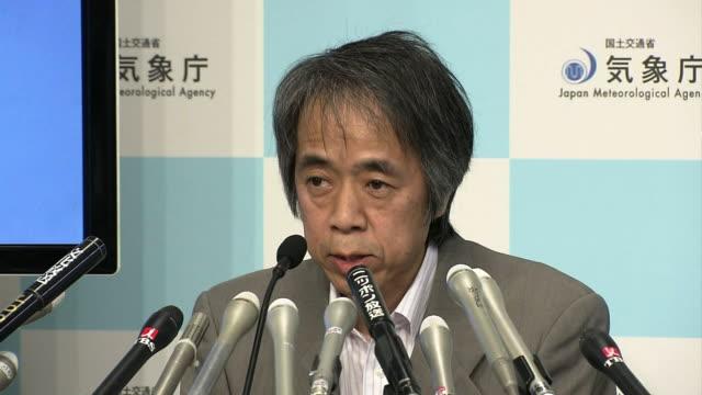 "Japan Meteorological Agency press conference Sadayuki Kitagawa an official of the Japan Meteorogical Agency saying ""Mount Shindake has erupted and..."