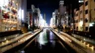japan road