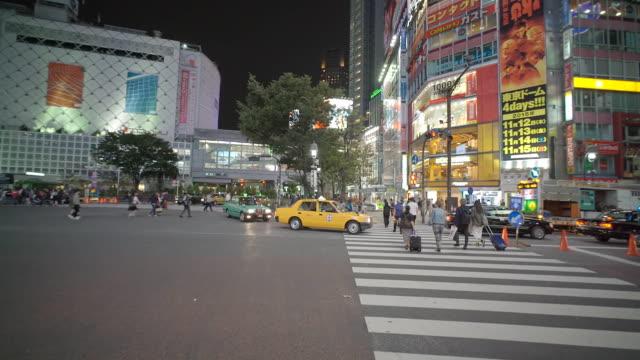 Japan Shibuya kruising